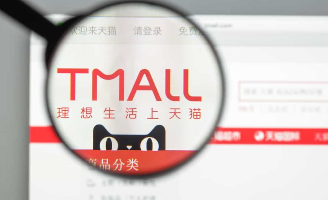 How to sell on Tmall Global