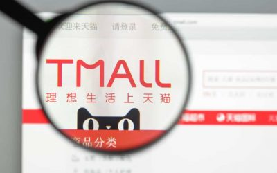 TMALL INVESTS BIG IN FASHION