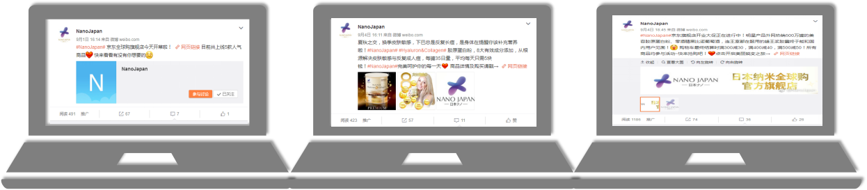 social media Sell in China