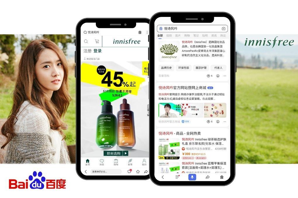 Baidu SERP - Promote Cosmetics