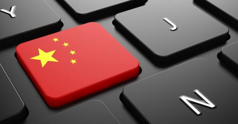 What Is The Future Of E-Commerce In China?