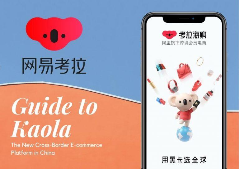 Kaola: The New Cross-Border Marketplace in China