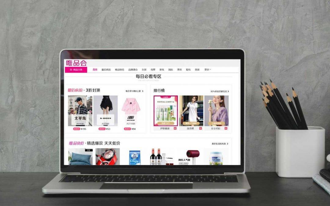 Sell on VIP.com China in 2020 – VIP Shop Agency