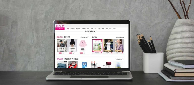 Sell on VIP.com China in 2021 – VIP Shop Agency