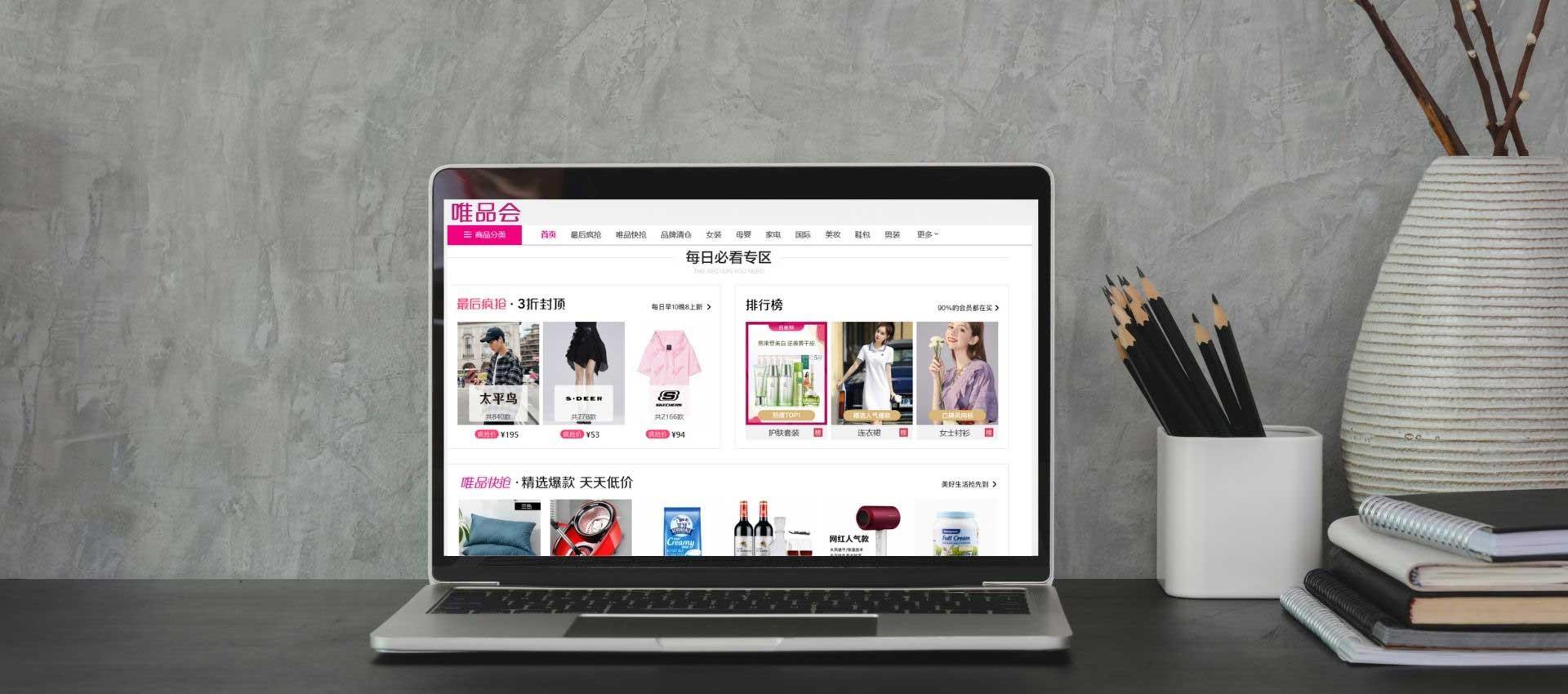 vip-store-ecommerce-banner