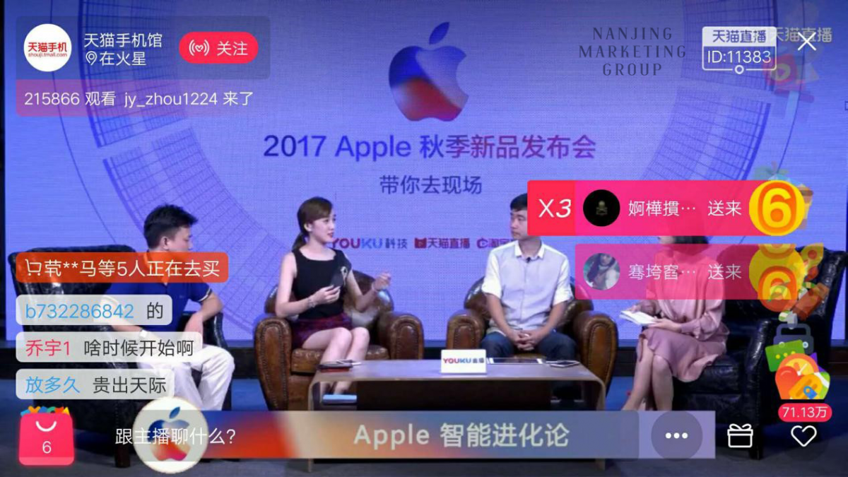 WeChat LiveStreaming - Ecommerce China