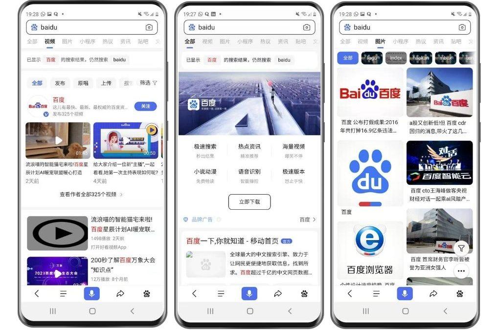 2021 Trends in SEO, SEM and social media marketing in China