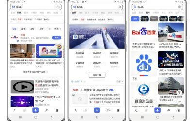 2021 Trends in SEO, SEM and social media marketing in China