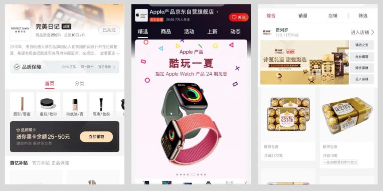 Chinese eCommerce platforms in 2021: Which is the most suitable for your brand?