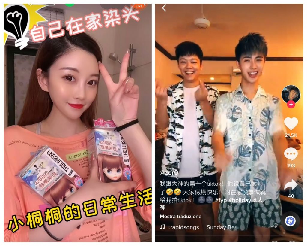 live streaming session - douyin - chiense social media