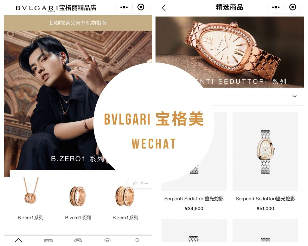 This image has an empty alt attribute; its file name is WECHAT-BVLGARI-1024x819.jpg