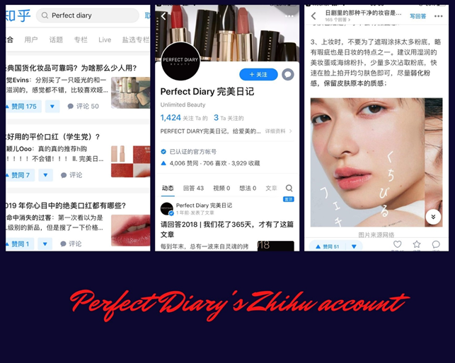 Chinese Social Media Apps Zhihu -Perfect Diary Account - Cosmetics - Forums