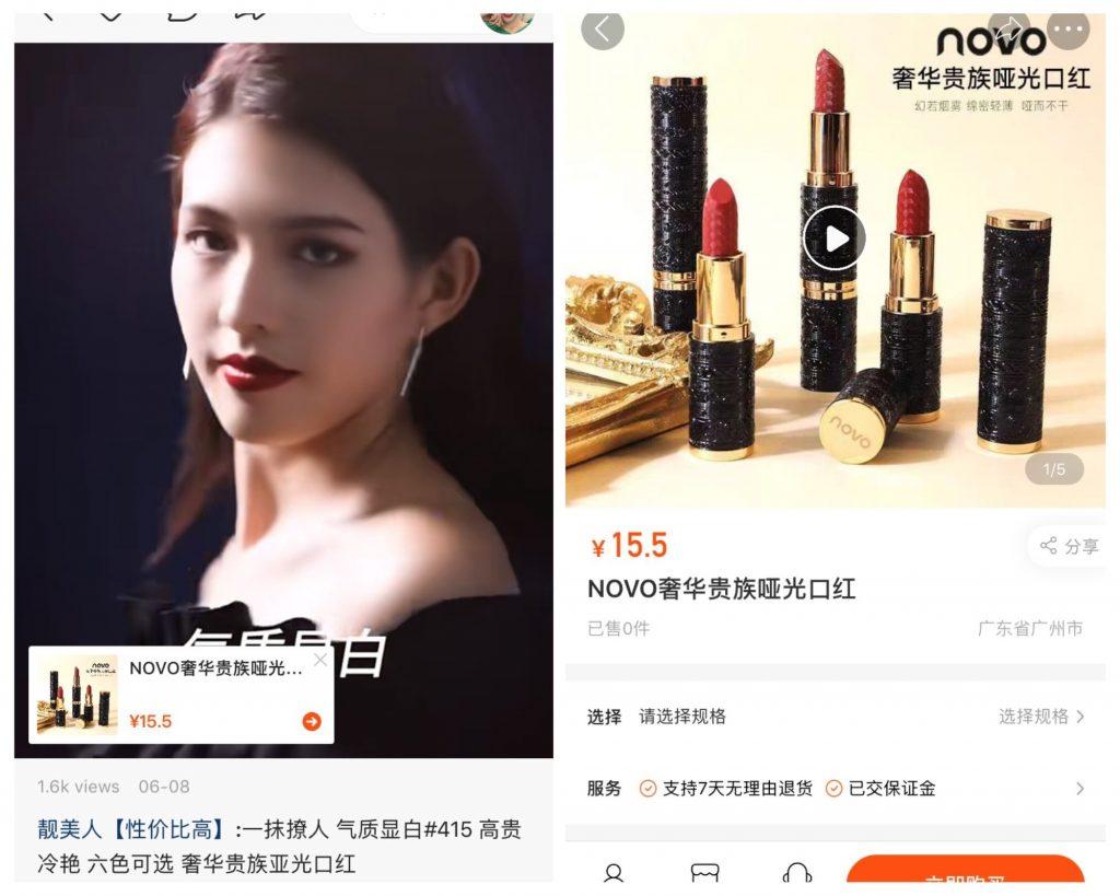 Chinese Social Media App Kuaishou - Short Video - Novo cosmetics make up brand