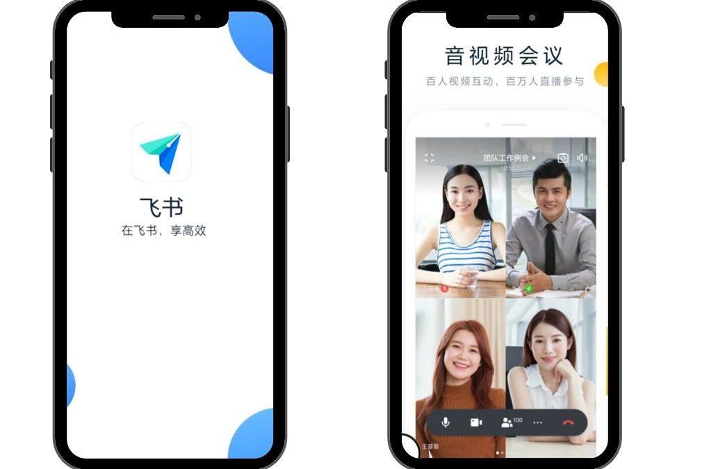 Feishu Lite: The Bytance App for Work