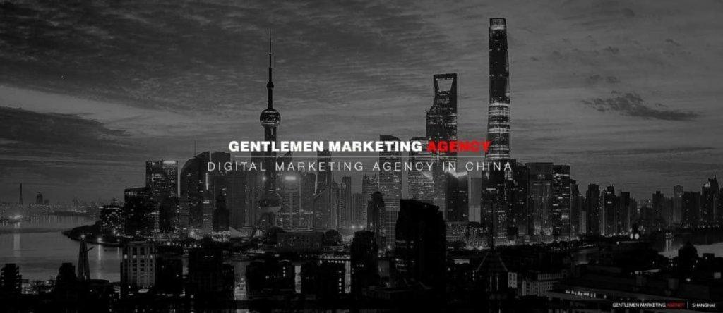 GMA ecommerce agency china