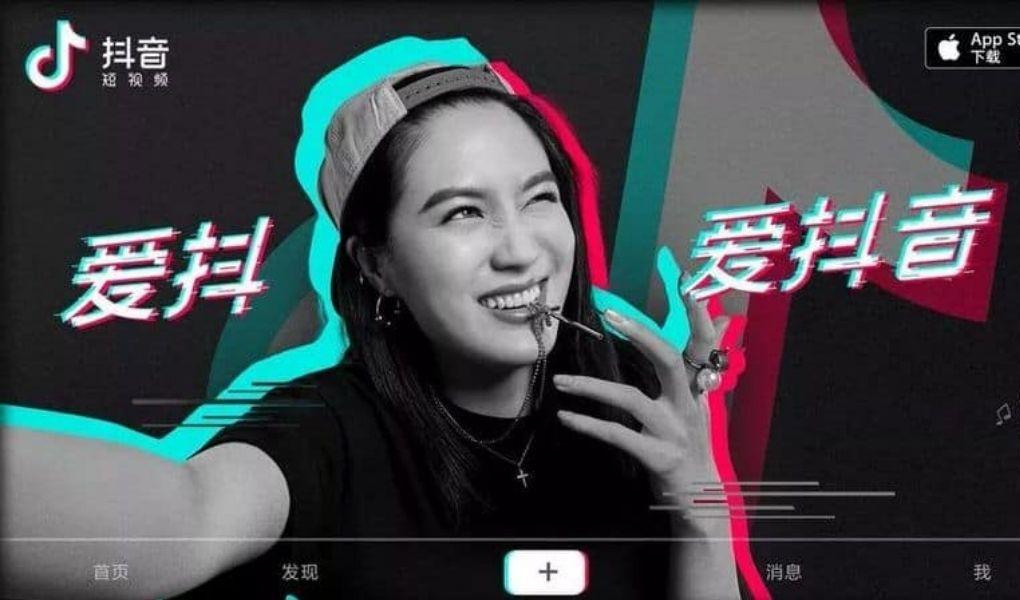 Top Three of the Most Popular Celebrities on Douyin (TikTok)