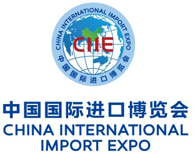 CIIE 2020: US$72+ Billions worth of deals signed