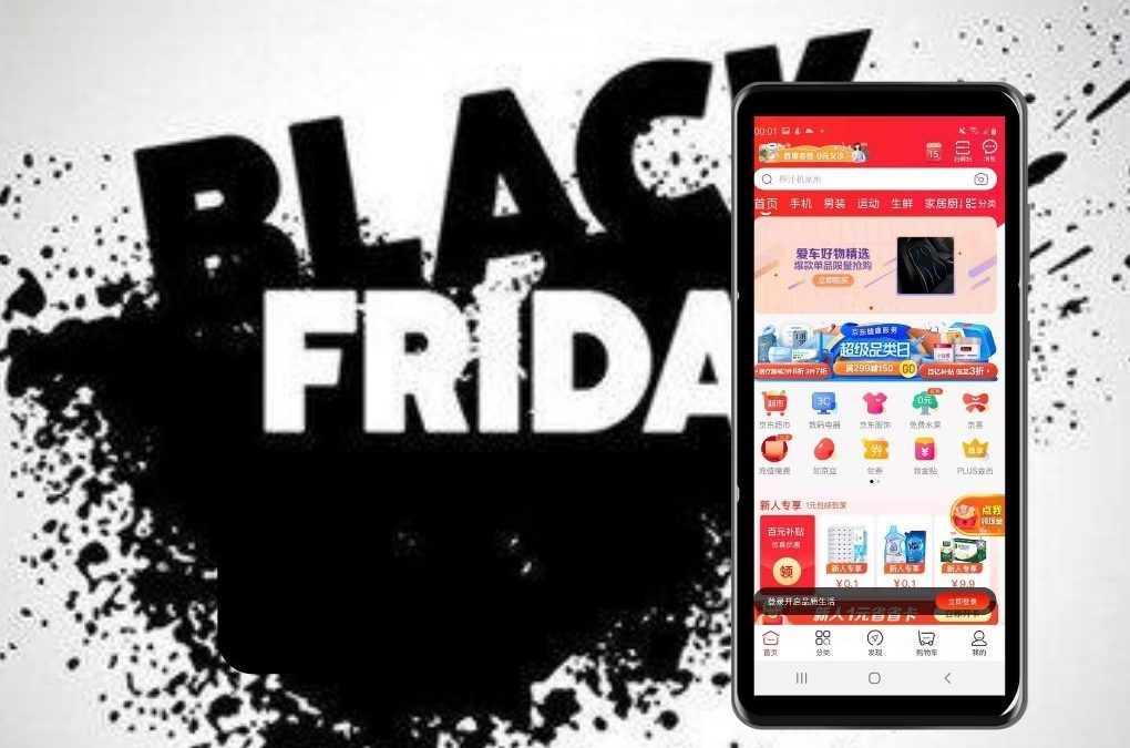 JD Black Friday: Food & Make-up sales surge