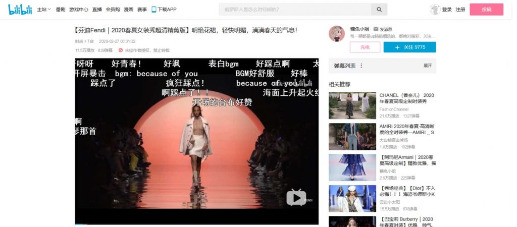 Fendi - 2020 Peekaboo Ads Campaign on Bilbili