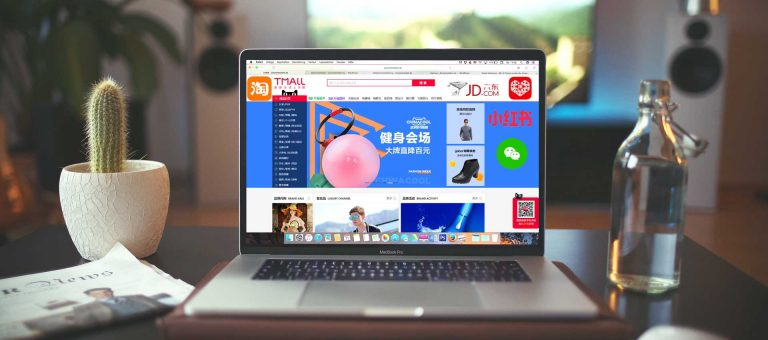 China positive list for e-commerce commodities