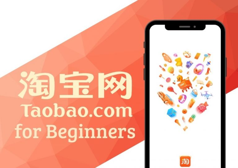 Selling on Taobao for Beginners