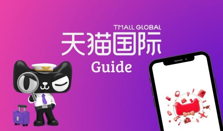 How to sell on Tmall Global ?