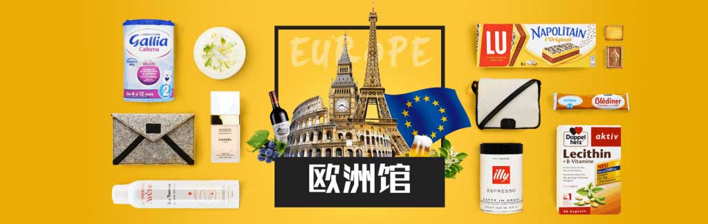 JD CBEC EU pavillion